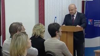Публичный отчет областного департамента имущественных и земельных отношений