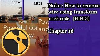 Object Removal In Nuke