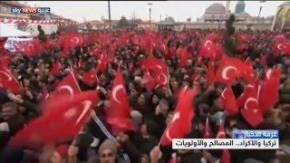 تركيا والأكراد.. المصالح والأولويات