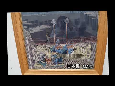 第45回悠美会国際美術展 こぎん刺しの展示