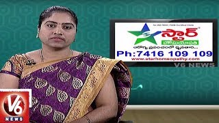 Psoriasis Problems | Symptoms and Treatment | Star Homeopathy | Good Health | V6 News