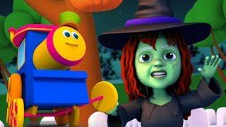 Bob den Zug Halloween-Lied für Kinder Fröhliches Halloween Kinderreime Bob Train Halloween Song