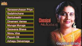 Carnatic Vocal | Classical Melodies | Gayathri Girish | Jukebox