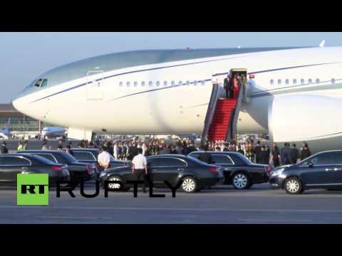 China: Angolan President arrives in Beijing for bilateral talks