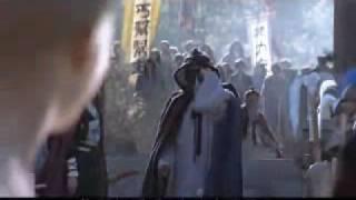 天龍八部 03 : 問情劍