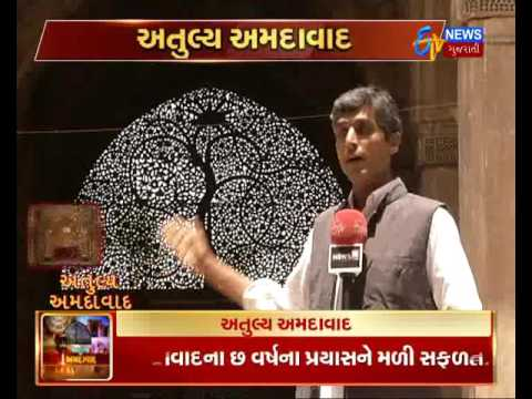 Ahmedabad: India's first heritage city:Ahmedabad_Etv News Gujarati