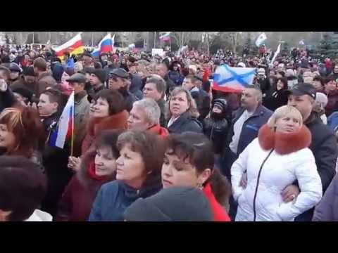 Севастополь празднует. Референдум о присоединении Крыма к России