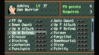 Let's Play: Wild Arms 2 - 085