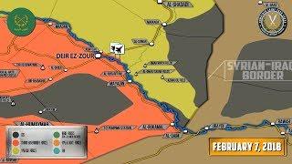 8 февраля 2018. Военная обстановка в Сирии. Американская коалиция разбомбила позиции сирийской армии