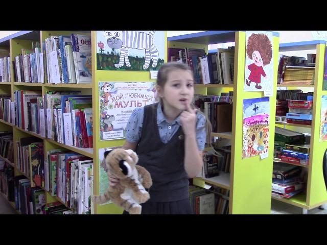 Изображение предпросмотра прочтения – МиланаГолосова читает произведение «Про девочку, которая нашла своего мишку» С.Чёрного