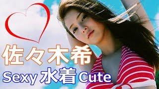 『世界で最も美しい顔100人』にもランクイン! Japanese beauty ranked ...