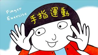 chinese for kids Chinese for Kids | Song to Learn Pinyin in 4 minutes!