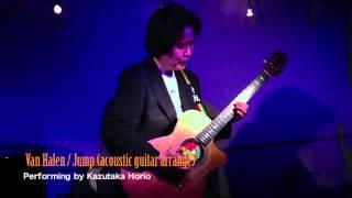 アコースティック・ギター・ブック39に掲載した記事「ロックの名曲をソ...