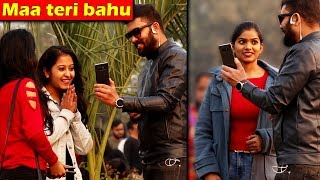 Maa Dekh Ye Teri Bahu Hai Prank | Prank with a Twist | Unglibaaz