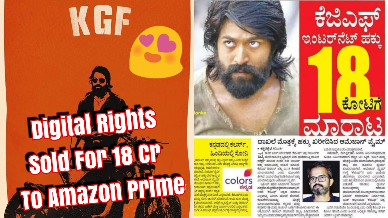 KGF Chapter 1 Movie Free Download - Watch KGF Online in