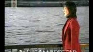 一葉 - 涙のリバー
