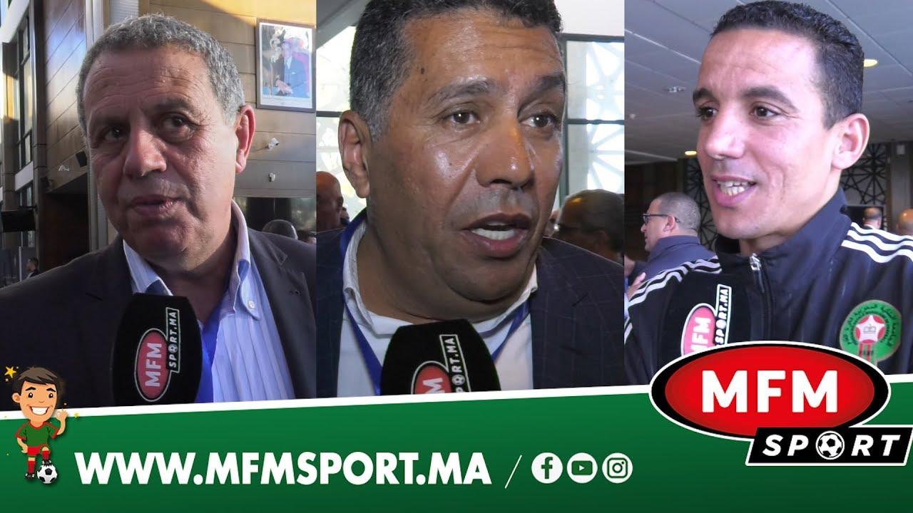 اللقاء التواصلي الخاص بالتحكيم الذي نظمته الجامعة الملكية المغربية لكرة القدم