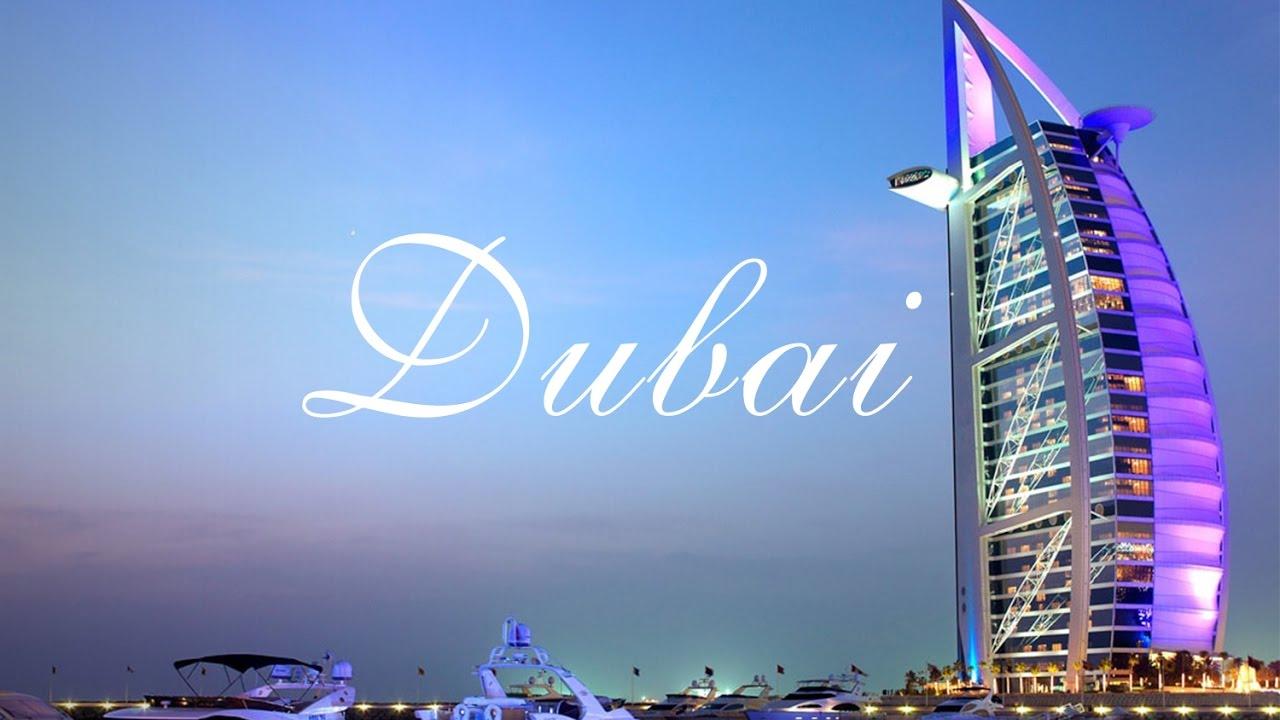 Дубай сити тур сколько стоит квартира в риме купить