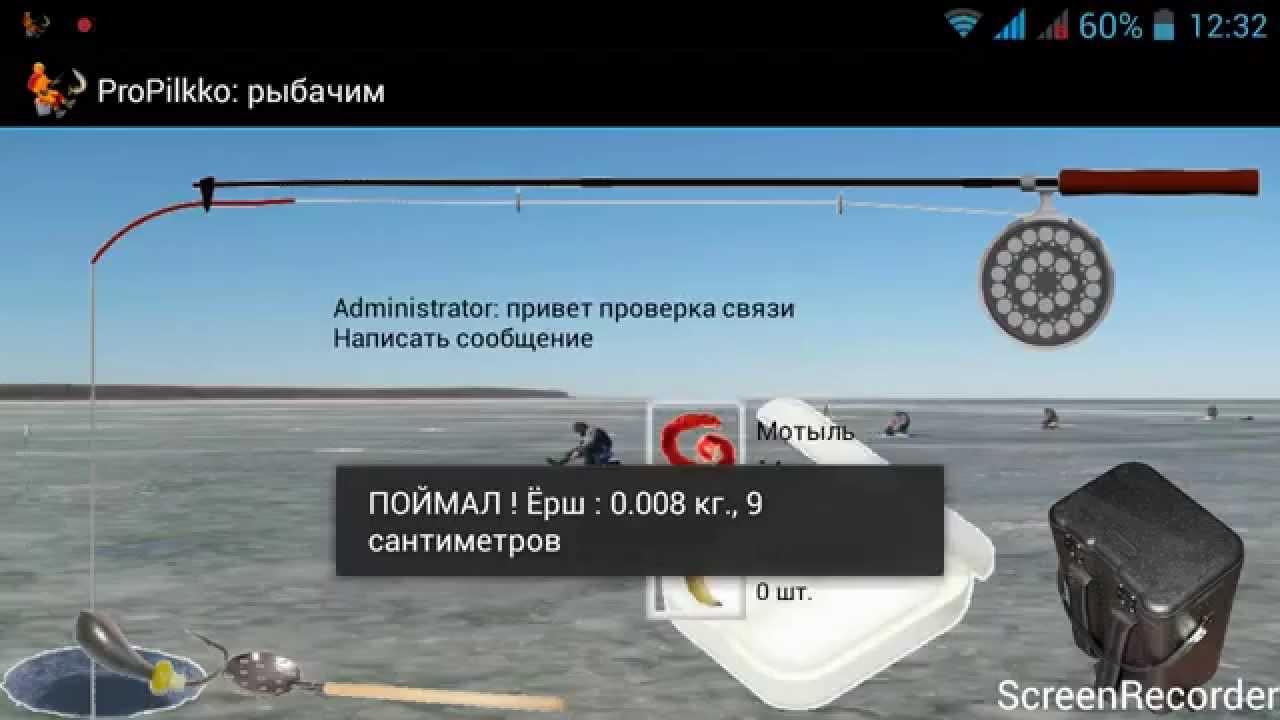 Реалистичный симулятор зимней рыбалки