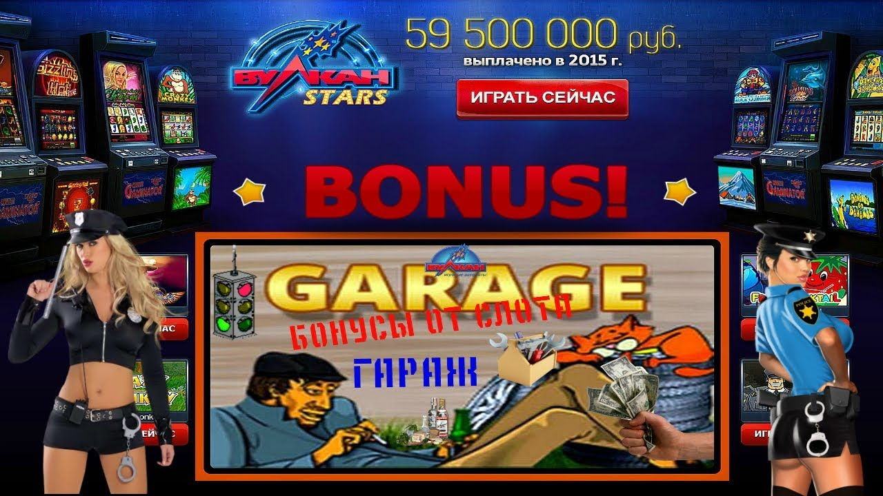 Gta 5 Online Diamond Casino DLC Gameplay