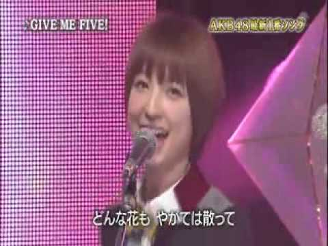 AKB48 Give Me Five 高画質