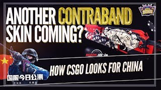 New Contraband CSGO Skin Updates, Chinese NSFW Girls and SoaR Sign New Team