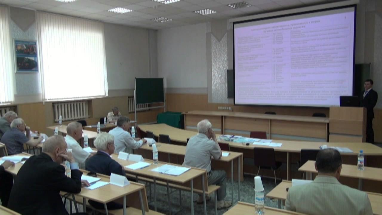 июнь Защита кандидатской диссертации Анохин В В  июнь 2017 Защита кандидатской диссертации Анохин В В