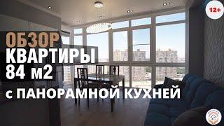 Обзор ремонта 3-х комнатной квартиры 84 м2 в Краснодаре