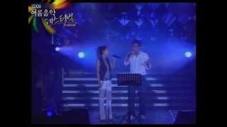 박정현 & 윤종신 - 우리 이렇게 스쳐 보내면 (015B) @2006.08.04 # Lena Park & Yoon JongShin - If We Part Like This