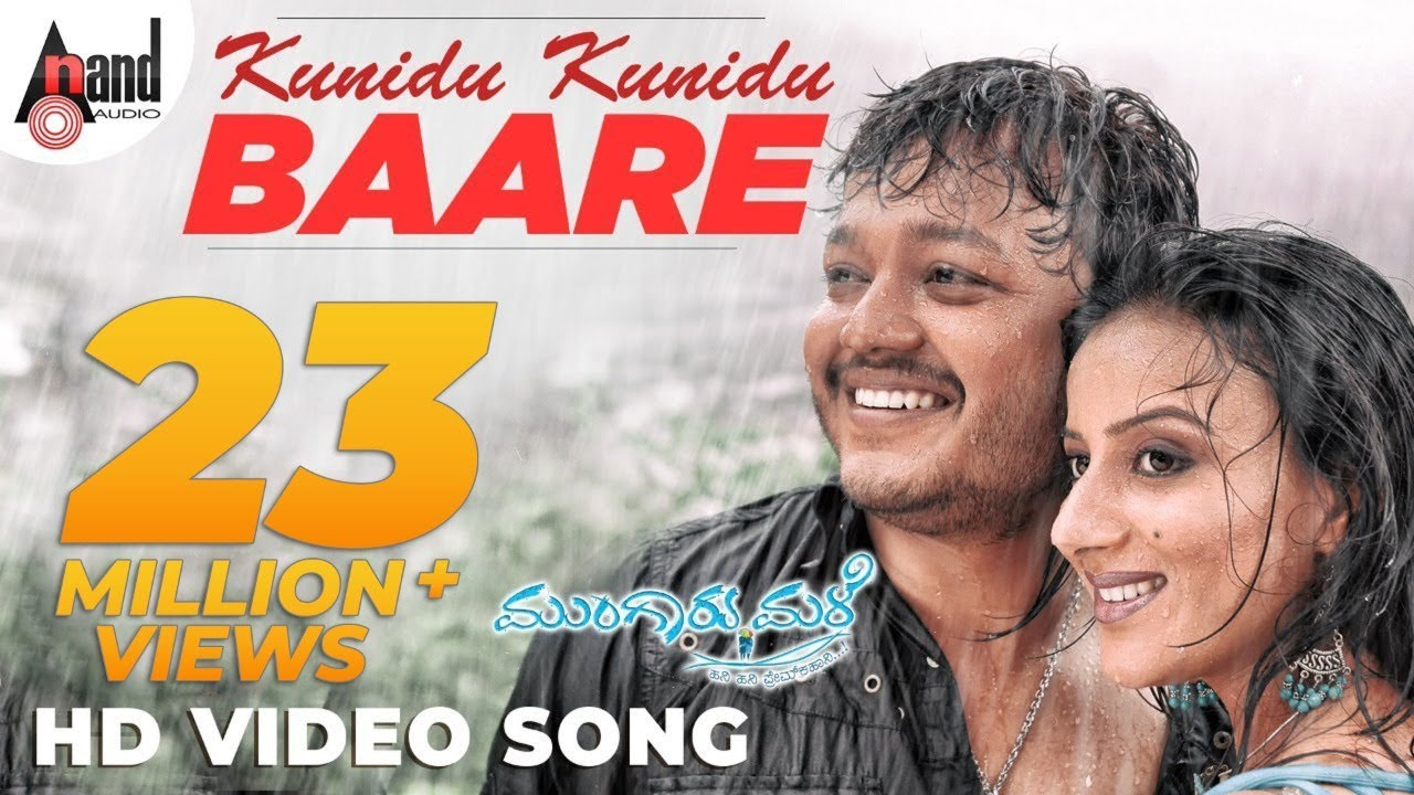 Download Mungaru Male   Kunidu Kunidu Baare   Golden Star Ganesh   Pooja Gandhi   Manomurthy   Kannada Song