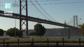 """""""Португалия. Столица Лиссабон"""". Автор сюжета - Георгий Барнавели"""