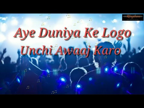 💓💓 Ibadat Karo Uski || Rhythm Jesus Song Of Worship || Mobile WhatsApp Status Video 💓🌹