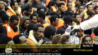 DireTube News - Eritrea ruled by fear, not law, UN says