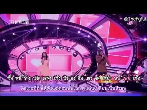 [Karaoke/ThaiSub] MikeAom - A Little Sweet (Yǒu Diǎn Tián - 有点甜)