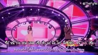 [Karaoke/ThaiSub] MikeAom - A Little Sweet (You Dian Tian)