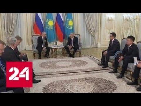 Смотреть фото В Казахстане сегодня встречаются лидеры стран ЕАЭС - Россия 24 новости Россия