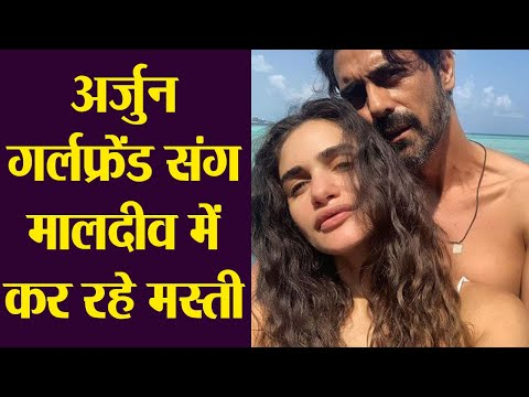 arjun-rampal-enjoys-with-pregnant-girlfriend-gabriella-in-maldives-|-filmibeat