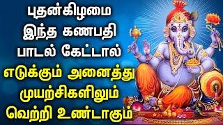 Ganapathi Padalgal   Best Pillaiyar Devotional Songs