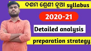 Bse Odisha 10th Class New Syllabus 2020-21 Analysis And Pdf by Basant Sir | Syllabus 30% Reduced