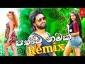 Gambar cover Panata Namak Dj Remix-Dj DeNeth Jay-Sindu Tunes|Sinhala Dj Remix