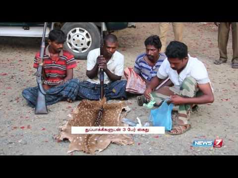 3 armed men arrested at Sathyamangalam forest | Tamil Nadu | News7 Tamil |