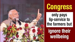Congress only pays lip-service to the farmers but ignore their wellbeing