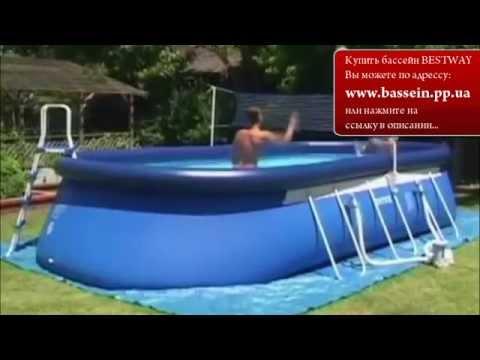 Хотите купить справку для бассейна в спб?. У нас низкие цены и доставка в день заказа!. Анонимно.