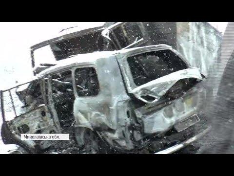 ДТП на Миколаївщині: загинув депутат