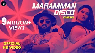 All Ok | Maramman Disco  MD | Tanya Hope | Tennis Krishna | Kannada Song