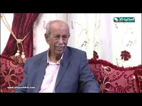 رحلة عمر - الحلقة السابعة 18-11-2018م