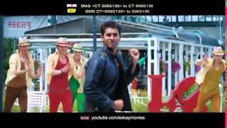 Calling Bell Song   Aami Sudhu Cheyechi Tomay 2014   Ankush   Subhashree