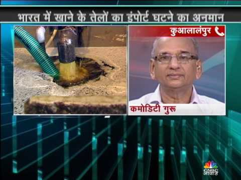 Edible Oil will fall more