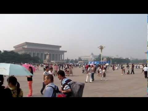 CHINA: Tiananmen Square, Beijing