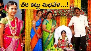 Vidhathri's Half saree function/ Indian traditional Ceremony for Girls/ Puttu Voli /Saree Ceremony